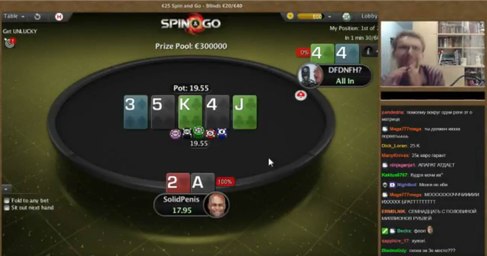twitch spin and go