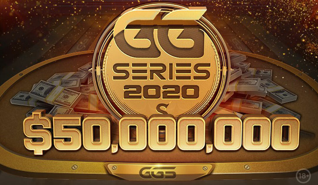 ggseries 2020